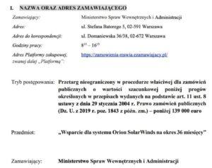 Oporgramowanie SolarWinds w MSWiA